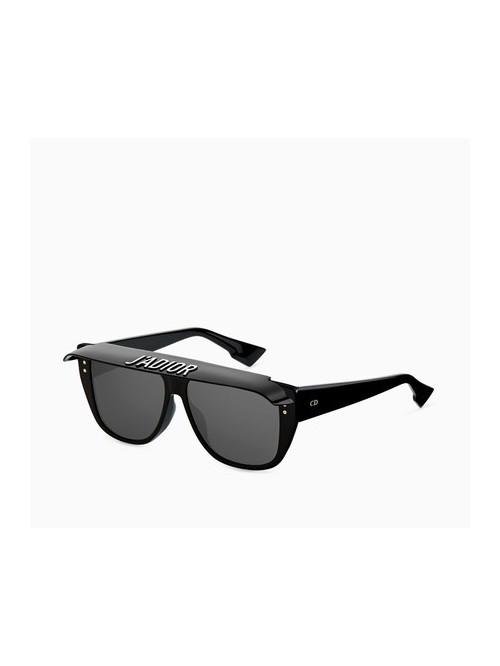 62a02da422 Slnečné okuliare DIOR