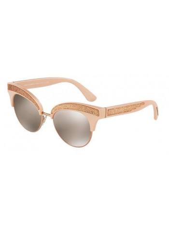 Slnečné okuliare Dolce & Gabbana, model DG6109 coral